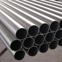 Buy cheap Stainless steel pipe seamless 304 or 316L material from wholesalers