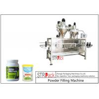 China High Speed Inline Powder Bottle Filling MachineWith PLC Controlling System Speed 120 CPM on sale