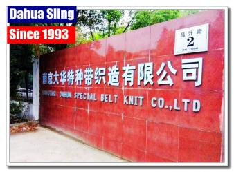 Nanjing Dahua Special Belt Knit Co., Ltd.