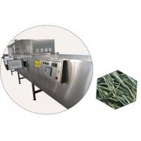 China Cooling System Microwave Drying Machine , Industrial Microwave Dryer Device wholesale