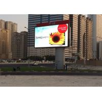 Buy cheap 3 Years Warranty Waterproof Outdoor P5mm HD LED Display For Outdoor Advertising from wholesalers