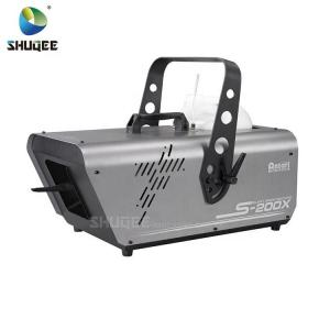 China 4D 5D 7D Special Effects Led Stage Fog Machine for Movie Theater wholesale