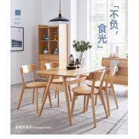 China Compact Solid Wood Table And Chair Sets Dining Room Furniture Customized on sale