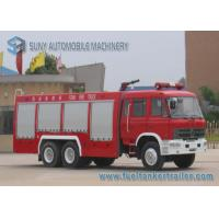 China Professional High Pressure Foam Fire Fighting Vehicle 3 Axles DONGFENG 10000L wholesale