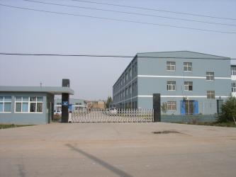 Hubei Unitex Import And Export Corp.,Ltd.