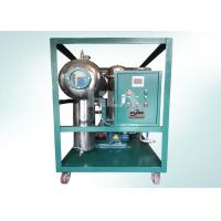 China DSF Stainless Steel Cooking Oil Purifier Machine Edible Oil Filtering Equipment wholesale