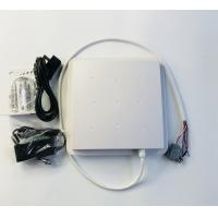 Buy cheap 865-868MHz EU Standard Integrated 1-6m UHF RFID Reader for outdoor environment from wholesalers