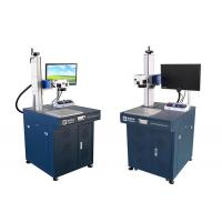Buy cheap 10w 20w 30w 50w laser machine laser marking machine price for metal from wholesalers