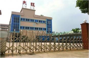 Dongguan JiuWang Electronics Co.,Ltd