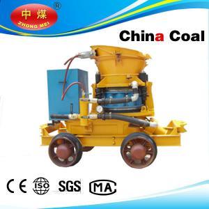 China Dry-mix shotcrete machine for wall spraying wholesale