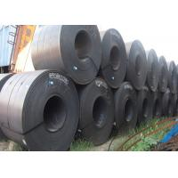 Buy cheap High quality best price ASTM A36 hot rolled mild steel plate made in China from wholesalers