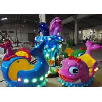 China Rotating Kiddie Carousel Horse Ride With Gorgeous Lights And Great Music wholesale