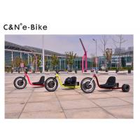 China 200cc Electric Big Three Wheel Drift Trike For Adults 1000W Electric Motor wholesale