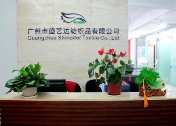 Guangzhou Shineder Textile Co., Ltd
