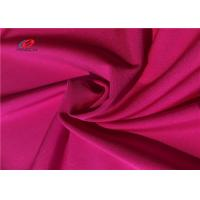 China Plain 4 Way Stretch Polyester Spandex Fabric For Sportswear Unifits Leggings wholesale