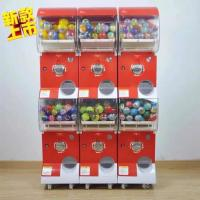 China Candy Dispenser Bounce Ball Gum Capsule Vending Machines / Prize Machine Games wholesale