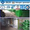 China High Purity 99.9995% Movable PSA Nitrogen Generator Zinc Coating Line wholesale