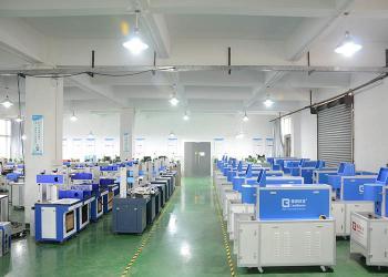 Dongguan Leadboom Photoelectronic Technology Co., Ltd.