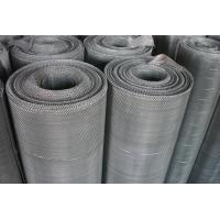China SUS 304 316 Stainless Steel Rope Wire Mesh Rolls with 30m Length in Roll, in Sheet, in Disc, in Strip wholesale