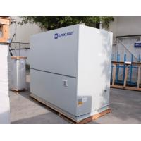 China High Capacity R22 Water Cooled Package Unit With Compliant Scroll Compressors wholesale