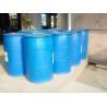CAS 103-54-8 active pharmaceutical intermediates Flavor Frangrance Cinnamyl Acetate
