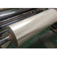China Double Side Screen Printing Film / Transparent PET Film With High Tensile Strength wholesale