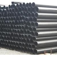 China HS code seamless steel pipe wholesale