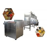 Buy cheap Conveyor Belt Spice Dryer Machine Microwave Frequency from wholesalers