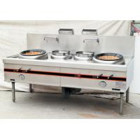 China Commercial Gas Two Burner Cooking Range wholesale