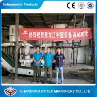 China Three Phase Pine Wood Pellet Production Line , Customized Capacity wholesale