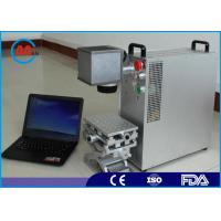 China 20w Automatic CO2 Laser Marking Machine , Small Fiber Laser Marking System wholesale