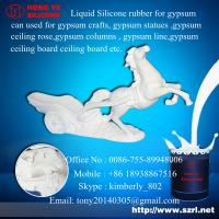 China Liquid Silicone rubber for gypsum molds wholesale