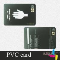 China Frosting Offset Printed Plastic Cards With Magnetic Stripe For Banking wholesale