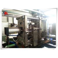 China 2 Cavity Automatic PET Bottle Blowing Machine Actual Power Consumptiom 32KW on sale
