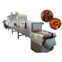 China Powder Food Spice Microwave Drying Machine Made Of Durable Stainless Steel wholesale