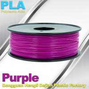 China 1.75mm 3.0mm Purple PLA 3D Printing Filament 1kg / roll wholesale