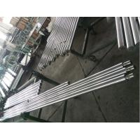 Buy cheap Chrome Plating Induction Hardened Steel Rod / Hardened Shafts from wholesalers