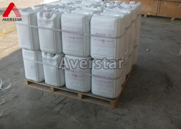 Quality Sulfa Imidazoles Agricultural Fungicide Cyazofamid 95% TC Odorless Powder for sale