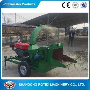 China Wood Shredder Machine Wood Pellet Machine 22-40hp Diesel Engine wholesale