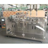 China Food Sachet Pouch Packing Machine Electricity Consumption 2.0KW wholesale