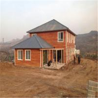 China Sound Proof and Water Proof Insulation Board Modular Homes modern Modular Homes wholesale