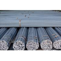 China Building Metal Deformed Reinforcing Steel Bars , High Tensile Reinforcement Bar wholesale