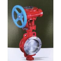 """China Forged Casting Steel Material Wafer Butterfly Valve ANSI RF Flanged Connection NPS2""""-48"""" Class 150-300 wholesale"""