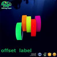China 12*21mm Custom Thermal Transfer Labels , Custom Adhesive Labels Green Offset Green Offset wholesale