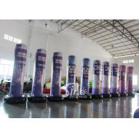 Buy cheap 3 Mts High Custom Design Airtight Advertising Inflatable Column Completely from wholesalers