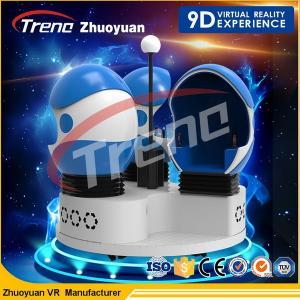 China 22PCS VR +70 PCS 5D Movies 9D Cinema Simulator Buttocks Vibration With Electrical Servo System wholesale