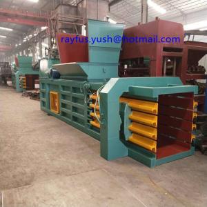 China Autoamtic Horizontal Hydraulic Baler, for Waster Cardboard, Carton Box wholesale