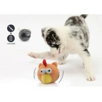 Lovely Interactive Dog Toys , Battery Operated Automatic Dog Toy For Entertainment for sale
