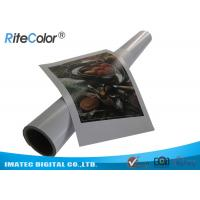 Buy cheap Premium Resin Coated Photo Paper Glossy Inkjet Print 24 44inch Large Format from wholesalers