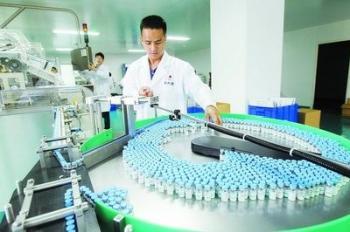 HongKong Amgen Biopharm CO.,LTD